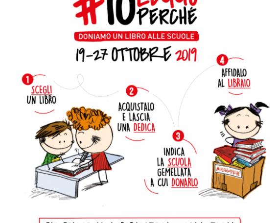 Icona Io Leggo Perchè 2019
